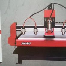 供应肇庆木工雕刻机厂家批发,肇庆雕刻机销售价格便宜,质量好,精度高,速度快,性价比高图片
