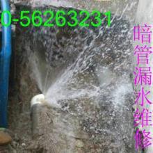 供应昌平区回龙观修理坐便器安装马桶更换水箱配件水管漏水维修安装水龙头