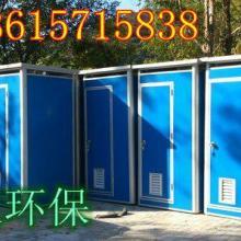 供应南京租赁移动厕所销售出租