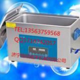 供应300型数控超声波清洗机价格带温控定时消音盖
