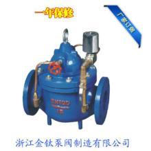 供应600X水力电动控制阀