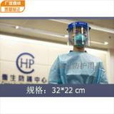 供应安徽医用面罩批发 防护面罩厂家 医用防护面屏直销