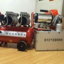 供应室内车内空气检测仪器