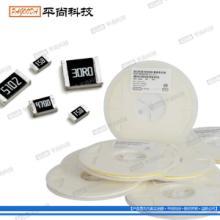 供应用于电子产品的碳膜电阻批发