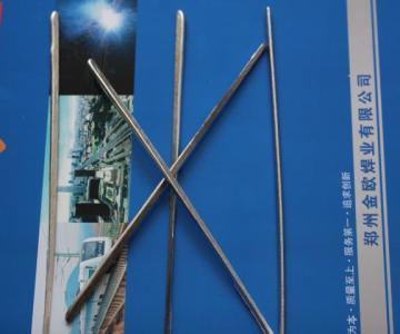 供应低熔点易熔点合金易熔点70°低熔点合金图片