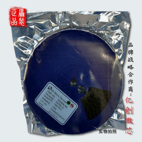 供应用于电子产品的QX7135低静态电流、低压差的LED恒流驱动IC手电筒专用驱动IC芯片 高品质,全新现货