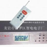 MS-智能广播仪图片