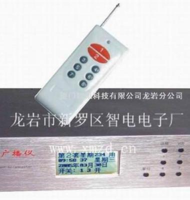 MS-智能广播仪图片/MS-智能广播仪样板图 (1)