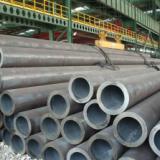 供应ck45绗磨钢管  ck45绗磨钢管