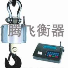 电子吊秤厂家使用说明电子吊秤厂家连接线维修ocs-5t电子吊秤图片