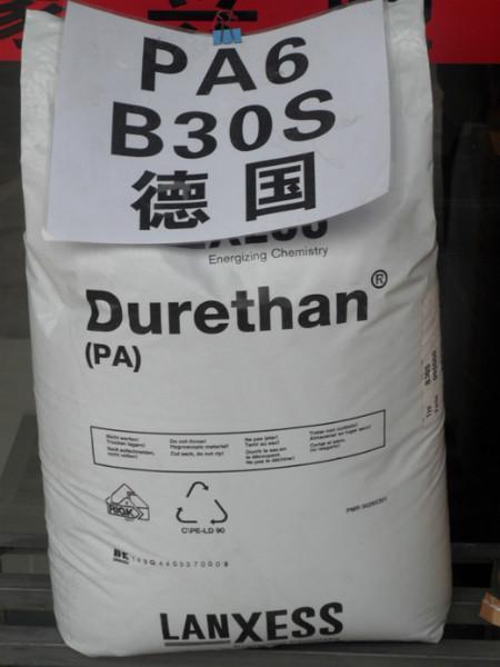 供应PA6/德国拜耳/BKV140RMW1 耐热级 耐腐蚀