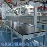 供应北京仪器实验台价格、实验室家具、1500通风橱