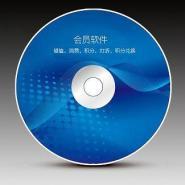 河南郑州KTV会员储值积分软件图片