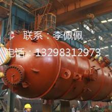 DIWA353,BHW35,SA387Gr22CL2锅炉板