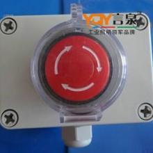 供应ADAH-H3事故按钮控制盒