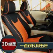 无锡车之依3D立体车垫奔驰CTESIS图片