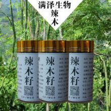 供应用于食用的非洲辣木非洲辣木批发