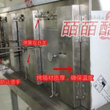 供应无烟环保碳烤箱