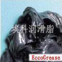 供应ECCO石墨润滑脂石墨高温润滑脂