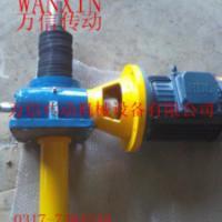 批量供应万信SWL电动系列涡轮丝杠升降机