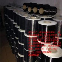供应新民碳纤维布厂家