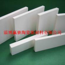 供应浙江温州氧化铝耐磨陶瓷片价格杭州耐磨陶瓷衬片厂家图片
