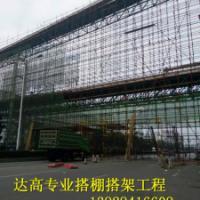 供应深圳搭棚搭架 竹架 钢管架