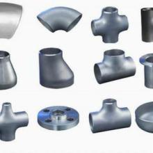 供应新疆管件不锈钢三通报价供应新疆管件不锈钢三通报价,厂家直销不锈钢管件,304不锈钢管件图片