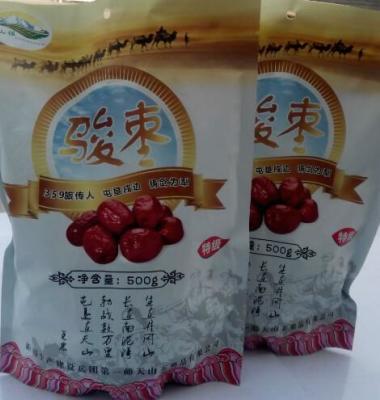 红枣骏枣图片/红枣骏枣样板图 (1)