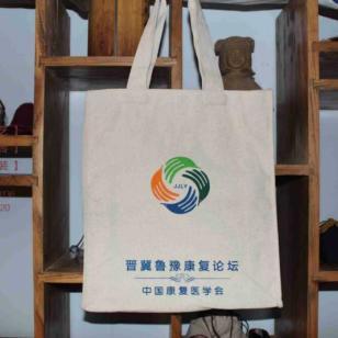 福州棉布束口袋有机大米礼品袋专业图片