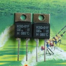 供应ksd-01f温控开关,ksd-01f温度继电器
