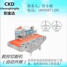 供应瓷砖数控连续切割机价格 瓷砖数控切割机价格  陶瓷切割机