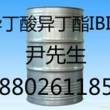 供应异丁酸异丁酯IBIB