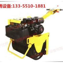 供应中小型手扶式单缸轮压路机适用于碾压草坪批发