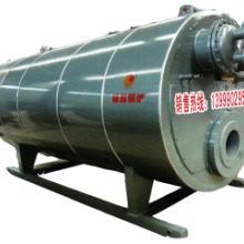 供应燃气真空热水锅炉