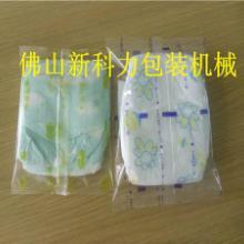 供应试用装纸尿裤包装机/单片多片装纸尿裤包装机批发