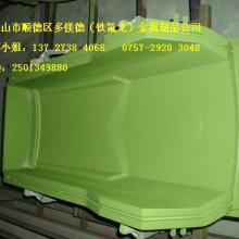 供應用于電子噴涂|化工噴涂|機械噴涂的優質滾塑模具鐵氟龍噴涂圖片