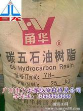 全国高价石油树脂回收/上门回收石油树脂