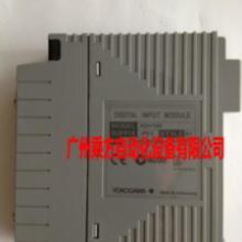 供应横河ADV159-P00数字输入模块批发
