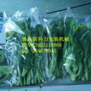 北京蔬菜包装机图片