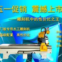 供应高精度开料机切割机数控木工 供应数控专用的数控雕刻机