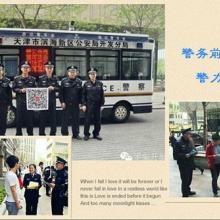 供应天津滨海鸿马移动警务室,森源鸿马流动警务室,警用装备