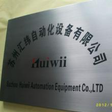 供应深圳万能UV喷绘打印机 深圳UV万能打印机价格 深圳UV平板打印机厂家批发