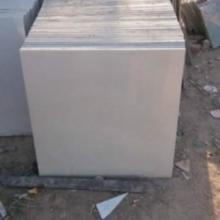北京二手瓷砖回收中心,高价回收二手瓷砖,各种地板砖墙砖回收批发