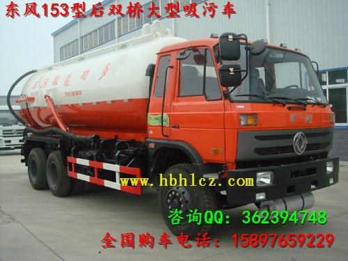 河南哪里有卖20吨吸污车的图片/河南哪里有卖20吨吸污车的样板图 (1)