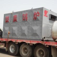 供应有机热载体锅炉