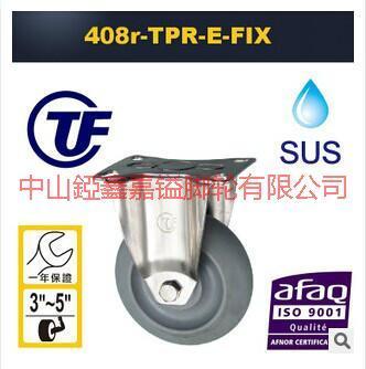 供应TF75mm不锈钢TPR静音固定脚轮-静音万向脚轮-静音耐磨不锈钢定向脚轮