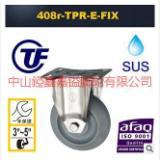 供应TF304不锈钢超级耐磨脚轮-广东不锈钢脚轮厂家-不锈钢脚轮生产基地