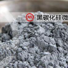 供应用于泡沫陶瓷用的泡沫陶瓷用碳化硅黑微粉