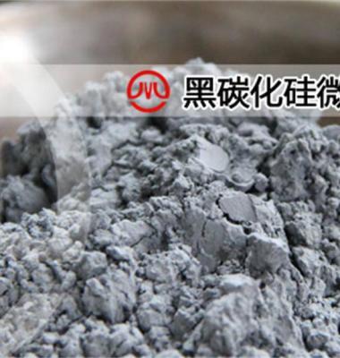 黑碳化硅微粉图片/黑碳化硅微粉样板图 (4)